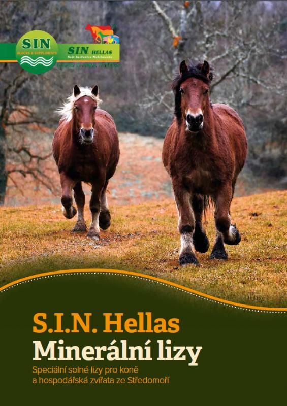 Katalog SIN Hellas
